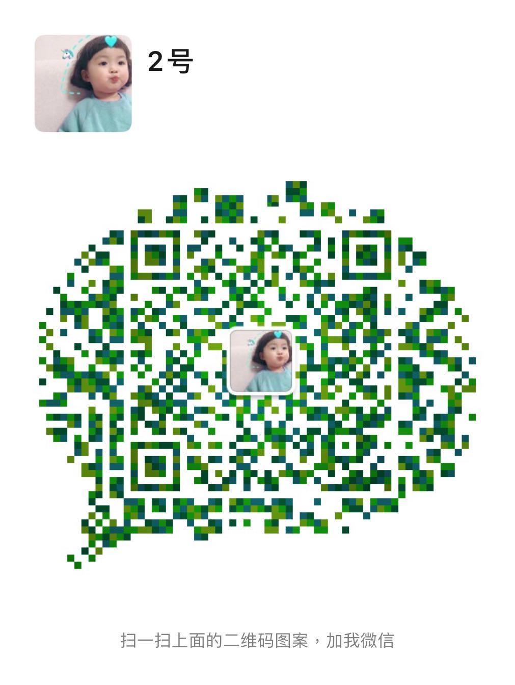 微信图片_20200403135751.jpg
